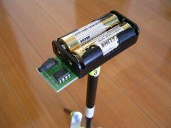 Wirelesssw4