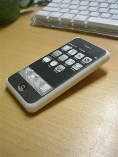 Iphonebw